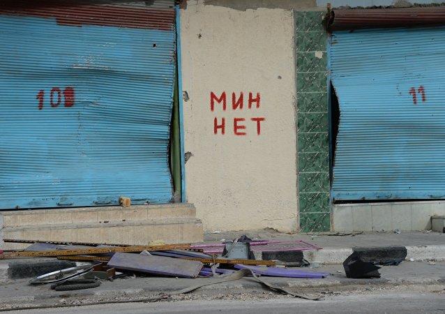 Frase 'Libre de minas' en un muro en Palmira