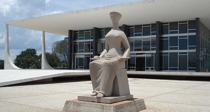 Tribunal Supremo Federal de Brasil