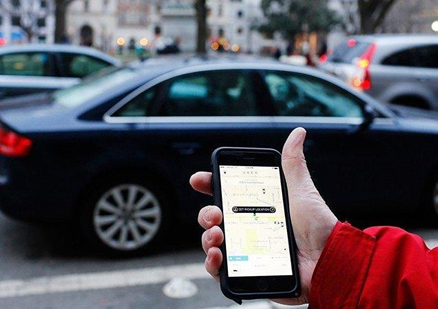 La aplicación de Uber