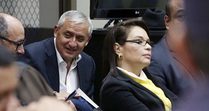 Otto Pérez Molina, expresidente de Guatemala, y Roxana Baldetti, exvicepresidenta de Guatemala