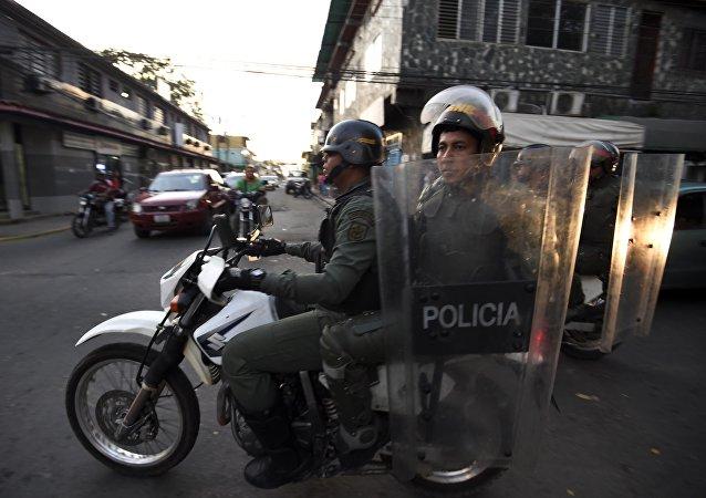 La Guardia Nacional Bolivariana de Venezuela