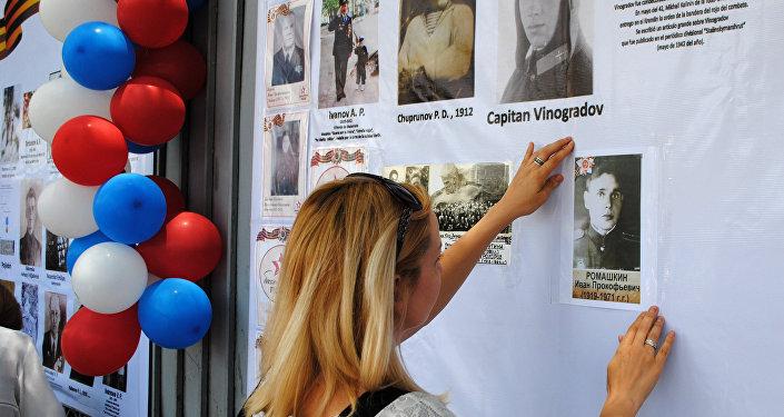 La comunidad rusa conmemora el Día de la Victoria en México