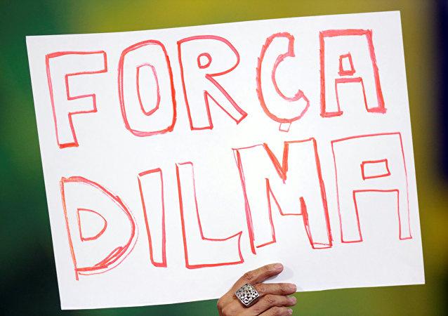Partidarios de la presidenta brasileña, Dilma Rousseff