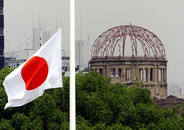 Memorial de la Paz de Hiroshima (archivo)