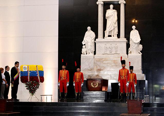 Ceremonia en el Panteón Nacional de Venezuela