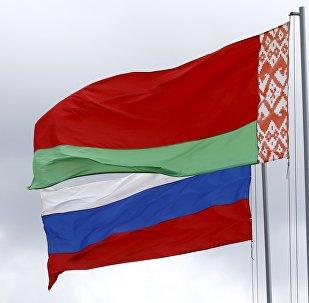 Banderas de Rusia y Bielorrusia
