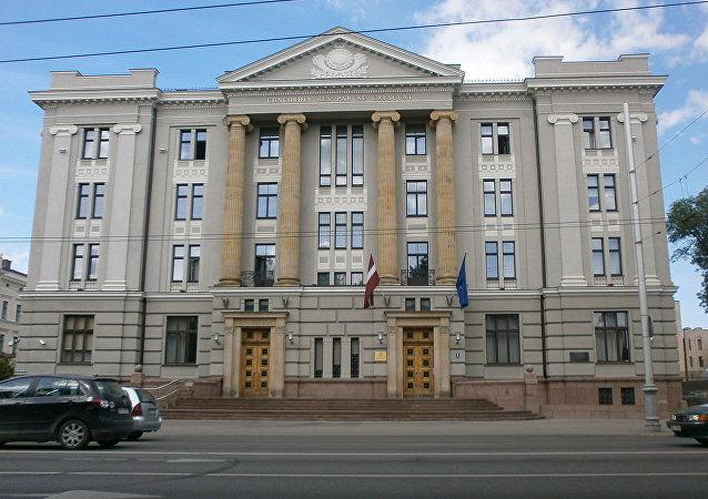Ministerio de Asuntos Exteriores, Riga, Letonia