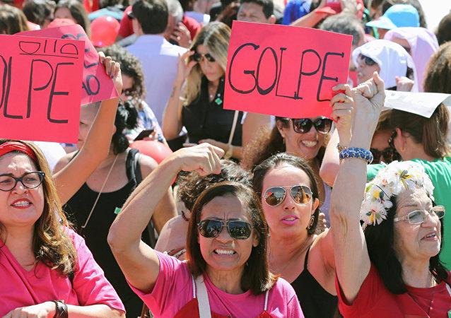 Partidarios de Dilma Rousseff