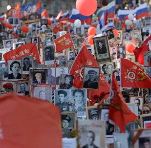Regimiento inmortal en Moscú