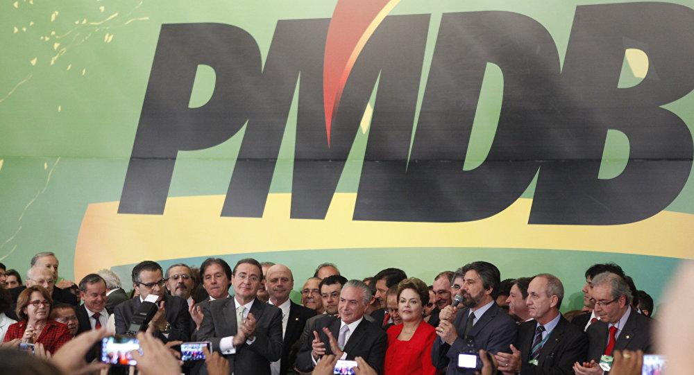 Convención de PMDB