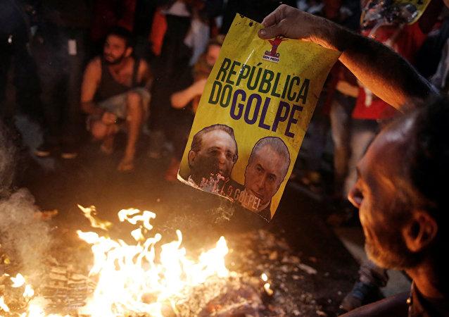 Protesta de militantes de MTST, Brasil (archivo)