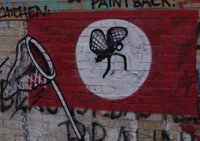Hakenkreuze zu Graffiti
