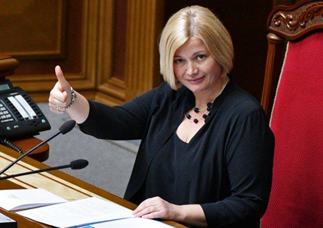 Irina Gueráschenko, la vicepresidenta de la Rada Suprema (Parlamento) de Ucrania
