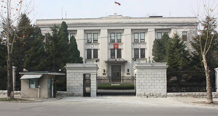 La Embajada rusa en Corea del Norte, Pyongyang