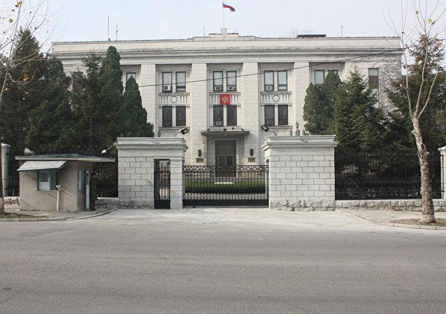 Embajada de Rusia en Corea del Norte