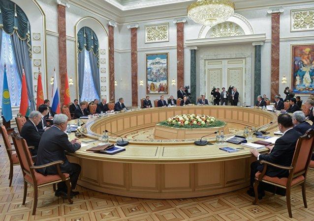 La cumbre de la Unión Económica Euroasiática (archivo)