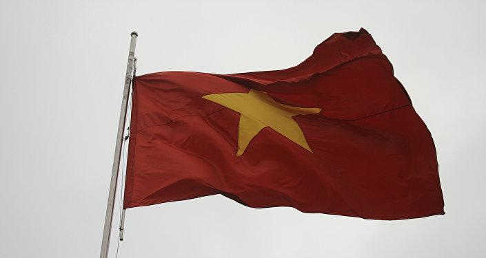 La bandera de Vietnam (archivo)