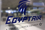 Logo de la compañía aérea EgyptAir