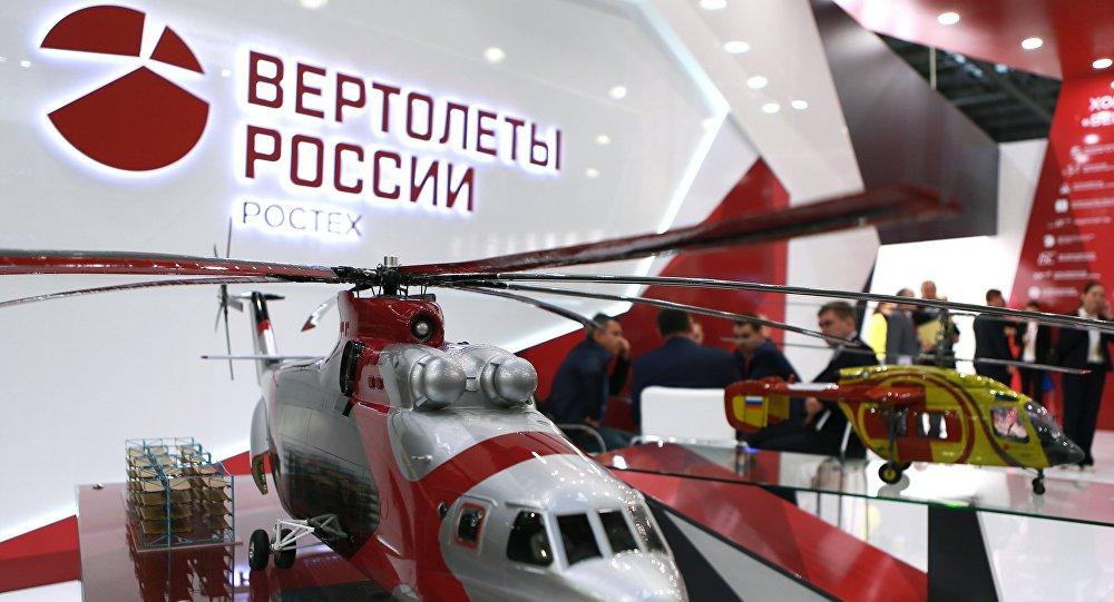Helicópteros de Rusia en la exposición HeliRussia 2016 (archivo)