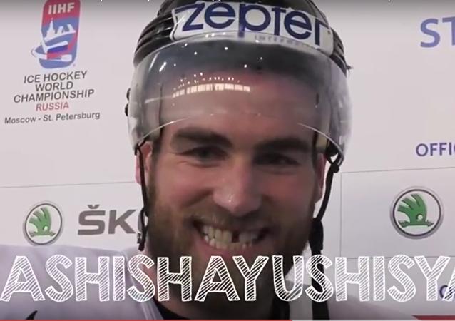 Jugador de hockey en el Campeonato Mundial 2016