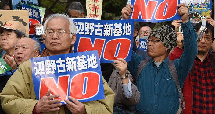 Protesta contra las bases estadounidenses en Okinawa