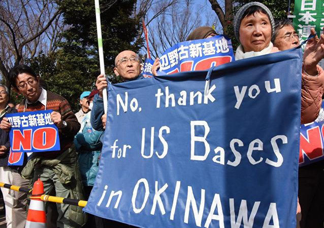 Protestas contra las bases militares en Okinawa (archivo)