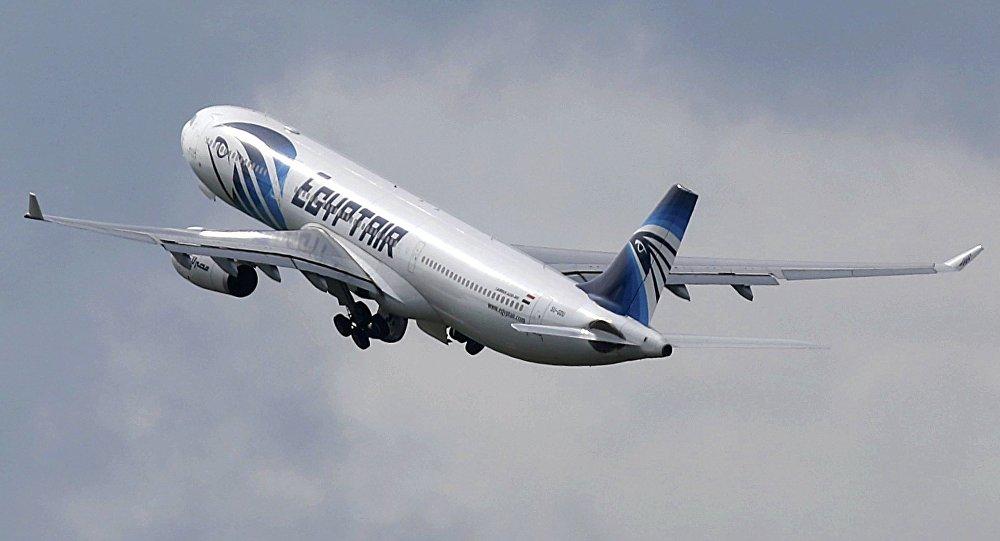 Un avión de la compañía aérea EgyptAir