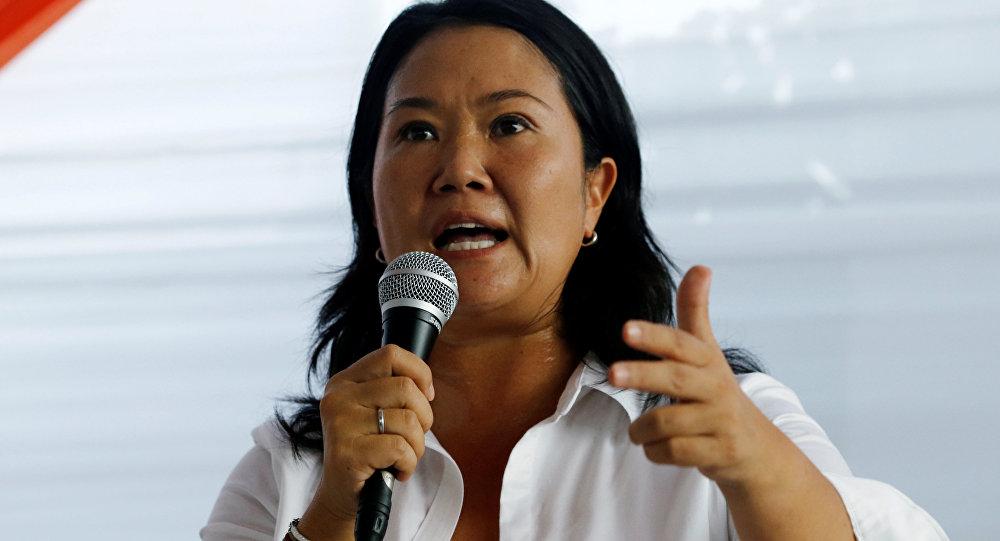 Keiko Fujimori, dirigente política peruana