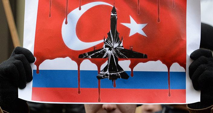 Protesta en Moscú contra las acciones de las Fuerzas Aéreas de Turquía