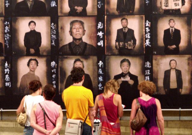 Memorial de las víctimas de la bomba atómica de Hiroshima