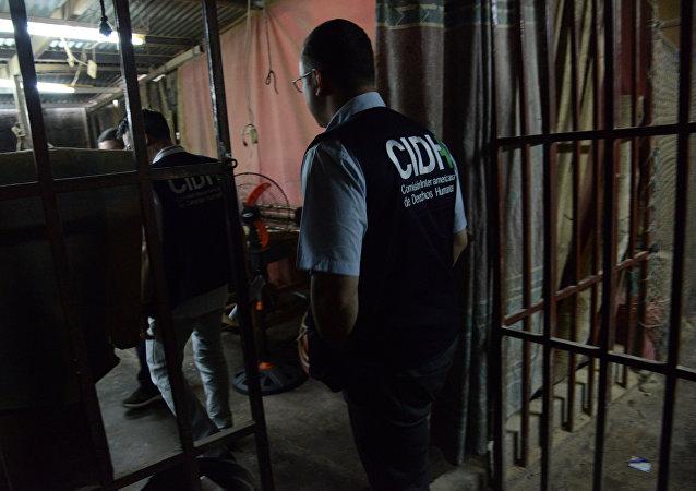 CIDH visita Centro Penal San Pedro Sula, Honduras