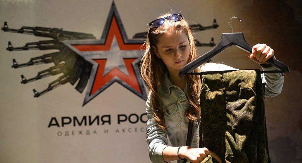 Tienda Ejército de Rusia en Moscú