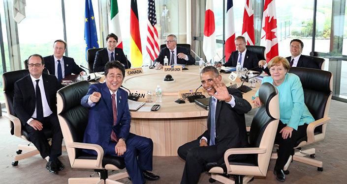 La cumbre de G7 en Japón