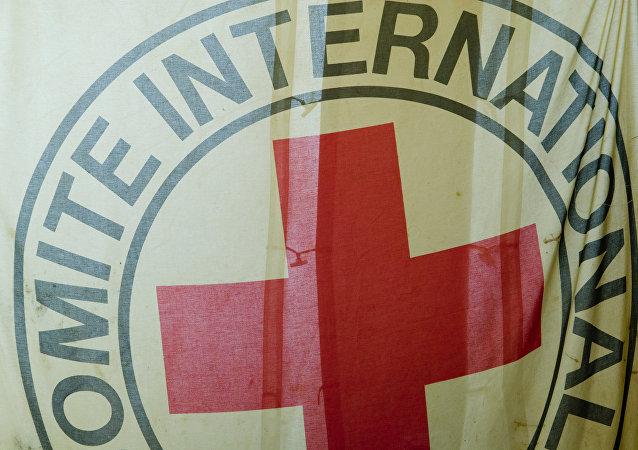 El logo de la Cruz Roja (CICR)