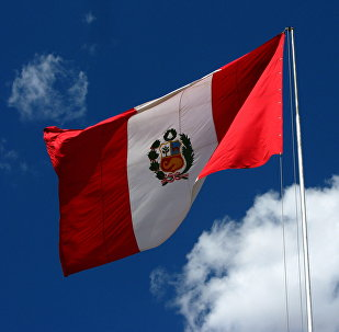 Bandera del Perú