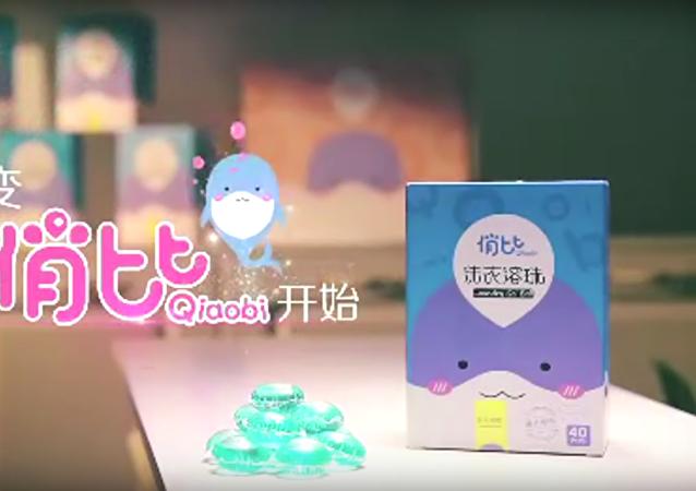 Polémico anuncio del detergente chino