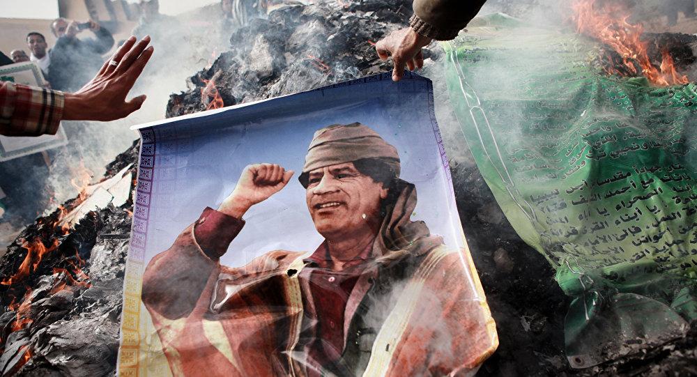 Retrato de Muamar Gadafi (archivo)