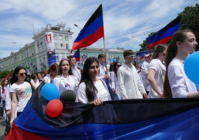 La celebración del Día de la República en Donetsk