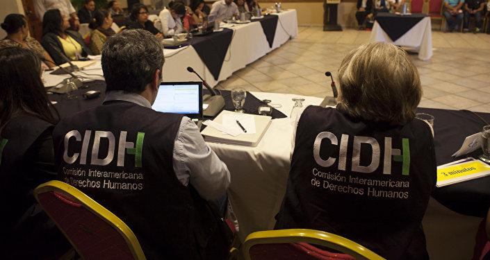 CIDH (archivo)