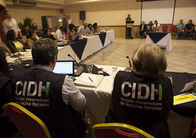 Reunión de la CIDH (archivo)