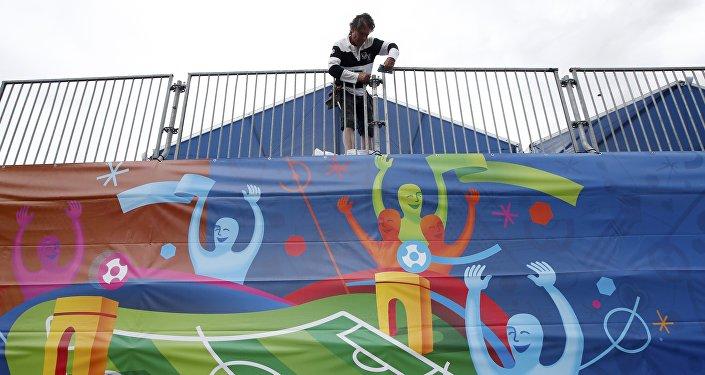 Los preparativos para la Eurocopa en Francia