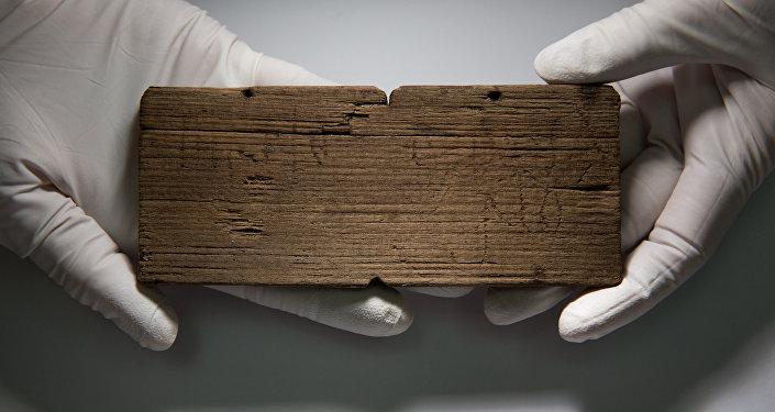 Hallados en el Reino Unido los textos más antiguos del país