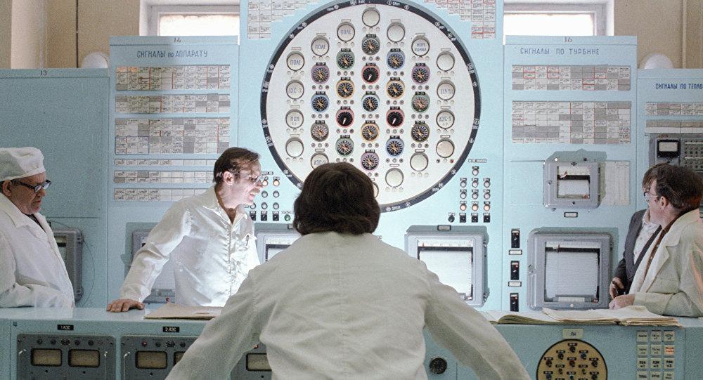 Instituto de Investigación de Reactores Nucleares de la ciudad rusa de Dimitrovgrad