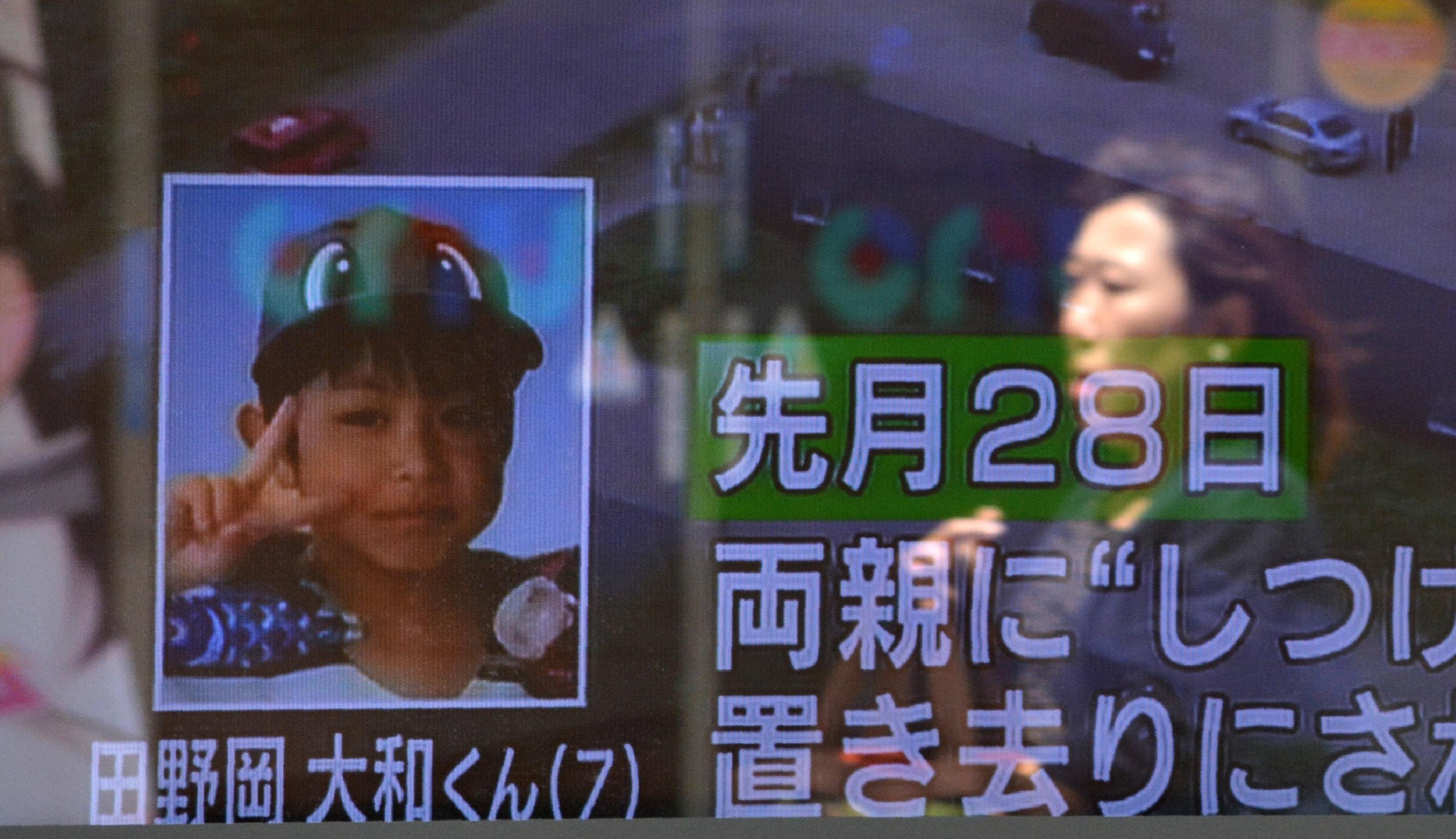 Yamato Tanooka, niño que fue encontrado en un bosque después de seis días
