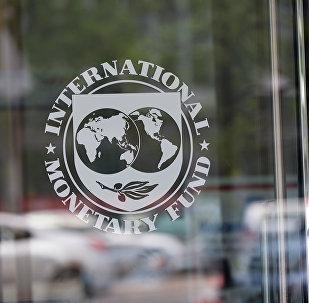 Logo de Fondo Monetario Internacional (FMI) (archivo)