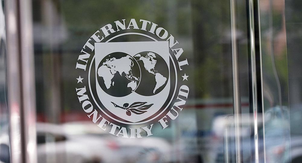 Sede de FMI