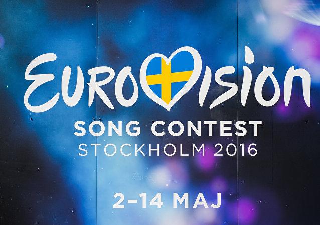 Logo de Eurovisión 2016