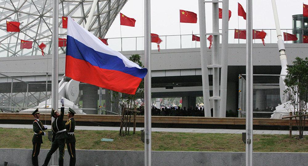 Bandera rusa en China