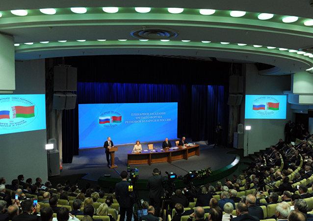 La intervención de Vladímir Putin, presidente de Rusia, durante el Foro de las Regiones de Rusia y Bielorrusia