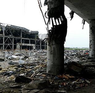 Edificios destruidos por bombardeos, Donetsk